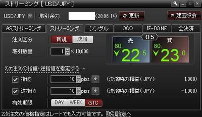 220504-1.JPG
