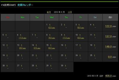 220919孔明.JPG