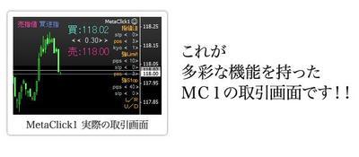 MetaClick1A.JPG