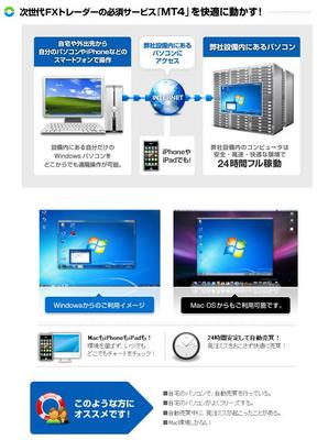 Windowsデスクトップ.JPG